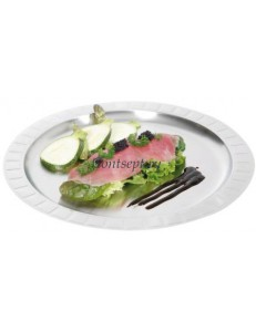 Блюдо сервировочное 35см