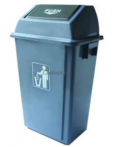 Бак для мусора с качающейся крышкой 40л пластик