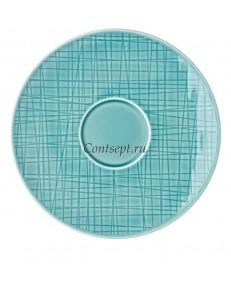 Блюдце 16см фарфор Rosenthal серия Mesh Aqua