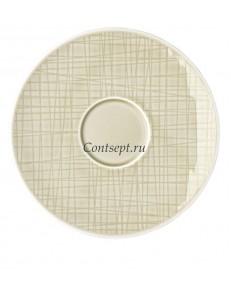 Блюдце 16см фарфор Rosenthal серия Mesh Cream