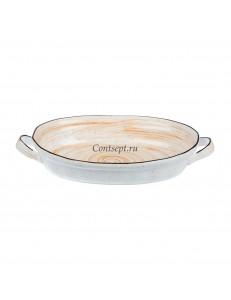 Блюдо овальное c ручками 30х23х5,5см фарфор PL Proff Cuisine серия DESERT FUSION