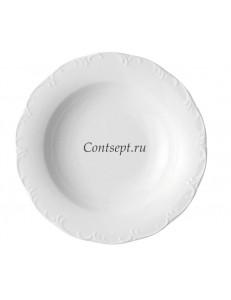 Тарелка глубокая 30см фарфор Rosenthal серия Monbijou