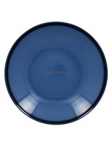 Тарелка глубокая синяя 26см 1200мл фарфор RAK серия LEA