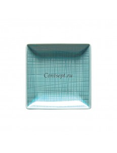Тарелка квадратная 10х10см фарфор Rosenthal серия Mesh Aqua