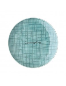 Тарелка мелкая 15см фарфор Rosenthal серия Mesh Aqua