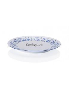 Тарелка мелкая 17см  фарфор Arzberg серия Form 1392 Blaubluten