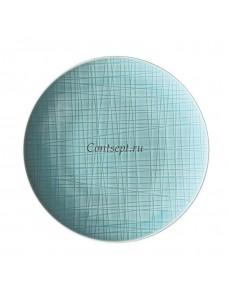 Тарелка мелкая 17см фарфор Rosenthal серия Mesh Aqua