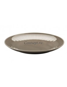 Тарелка мелкая 20см фарфор Arzberg серия Joyn Grey