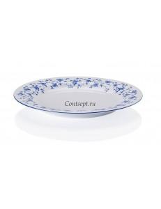 Тарелка мелкая 22см  фарфор Arzberg серия Form 1392 Blaubluten
