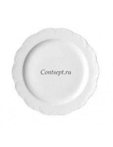 Тарелка мелкая 22см фарфор Rosenthal серия Monbijou