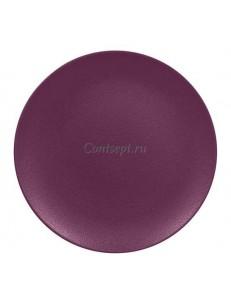 Тарелка мелкая 24см фиолетовая фарфор RAK серия  Mellow Neofusion
