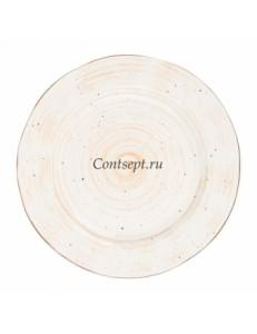 Тарелка мелкая 26,5см фарфор PL Proff Cuisine серия DESERT FUSION