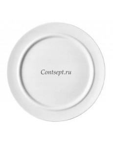 Тарелка мелкая 26см фарфор Rosenthal серия Cupola