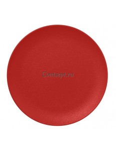 Тарелка мелкая 31 см без борта фарфор RAK серия Neofusion Ember