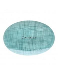 Тарелка овальная 25х17см фарфор Rosenthal серия Mesh Aqua