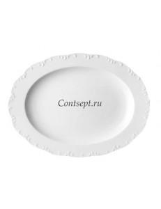 Тарелка овальная 28х21см фарфор Rosenthal серия Monbijou