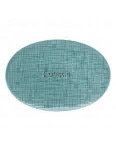 Тарелка овальная 30х21см фарфор Rosenthal серия Mesh Aqua