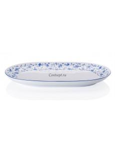 Тарелка овальная 32х30см фарфор Arzberg серия Form 1392 Blaubluten