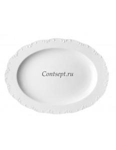 Тарелка овальная 33х24см  фарфор Rosenthal серия Monbijou
