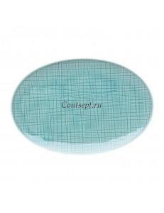 Тарелка овальная 34х24см фарфор Rosenthal серия Mesh Aqua