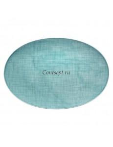 Тарелка овальная 42х29см фарфор Rosenthal серия Mesh Aqua
