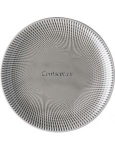 Тарелка плоская 21см Blend Mineral Rosenthal