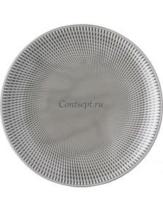Тарелка плоская 26см Blend Mineral Rosenthal
