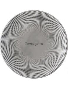 Тарелка плоская 30см Blend Mineral Rosenthal
