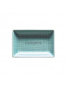 Тарелка прямоугольная 10х7см фарфор Rosenthal серия Mesh Aqua
