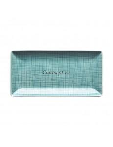 Тарелка прямоугольная 20х10см фарфор Rosenthal серия Mesh Aqua