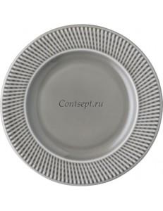 Тарелка с римом 16см Blend Mineral Rosenthal