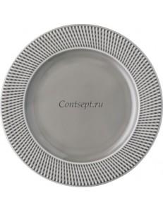 Тарелка с римом 23см Blend Mineral Rosenthal