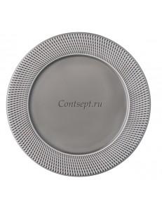 Тарелка с римом 32см Blend Mineral Rosenthal